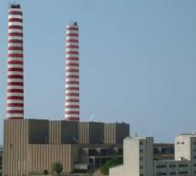 الطاقة: تخفيض التلوث من معمل الذوق