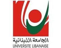 حملة المواطنة البيئية في الجامعة اللبنانية