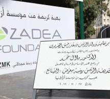 تأهيل حديقة رينه معوض بتبرع من مؤسسة أزاديا