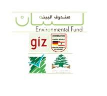رسالة شكر للتجمع اللبناني لحماية البيئة من صندوق البيئة في لبنان