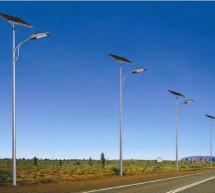 دعوة تقديم اقتراحات: 8.25 ملايين يورو للمشاريع النموذجية الحضرية للطاقة المستدامة