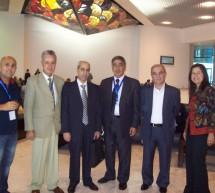 المؤتمر العربي للحد من مخاطر الكوارث