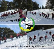 كشاف البيئة أطلقت مشروع السياحة الداخلية 2015