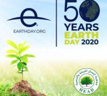 يصادف الذكرى الخمسين لولادة الحركة البيئة والمعروفة بيوم الارض وهو يوم ٢٢ نيسان ٢٠٢٠.