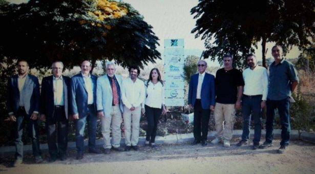 National Consultation Workshop for Ecosystem Profile update for the Mediterranean Basin