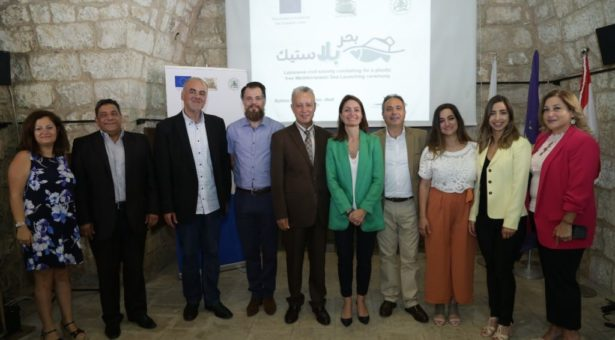 Launching of  the project towards a plastic free Mediterranean Sea
