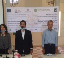 Launching of COMMON project in Tyr to tackle Marine litter